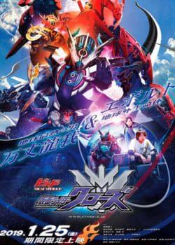 Thế Giới Mới: Kamen Rider Vượt Qua Z
