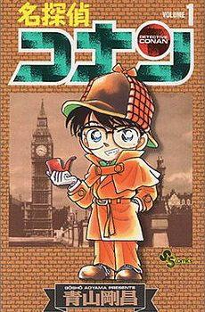 名探偵コナン2019