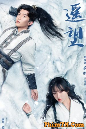 Linh Vực (Drama)