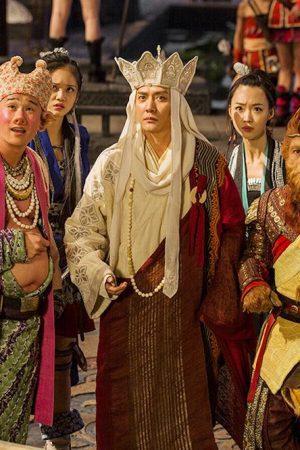 Tây Du Ký 3: Nữ Nhi Quốc